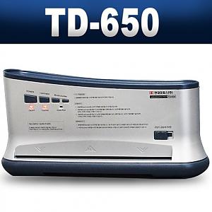 TD-650 [열제본기+코팅기]
