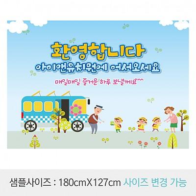입학환영현수막017