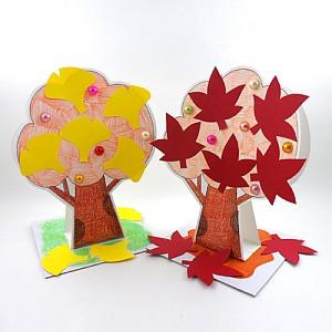 종이로 만들기 - 가을나무 - 10개