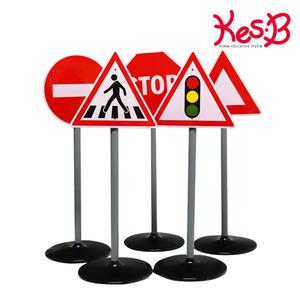 교통표지판세트