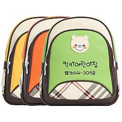 KI-15 가방