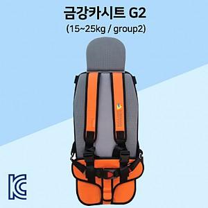 금강 카시트 G2(w3)