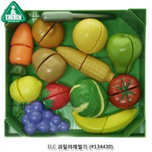 과일과 야채썰기