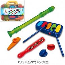키즈가방악기세트