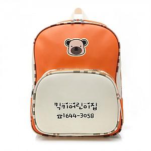GB2701O 오렌지